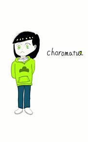 チョロ松 女の子‼ プリ画像