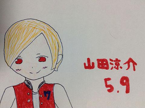 山田くんのイラストの画像(プリ画像)