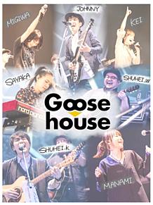 Goose houseの画像(竹澤汀に関連した画像)