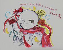 Geno君の誕生日イラストの画像(アンダーテールに関連した画像)
