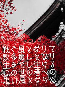 番凩/仕事してP feat.KAITO・MEIKOの画像(カイト&メイコ-ボカロに関連した画像)