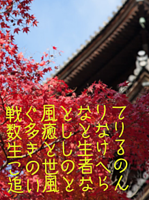 番凩/仕事してP feat.KAITO・MEIKOの画像(プリ画像)