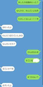 らいん縦読み♡♡の画像(縦に関連した画像)