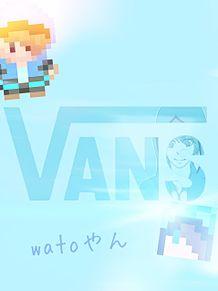 watoさんの画像(watoに関連した画像)