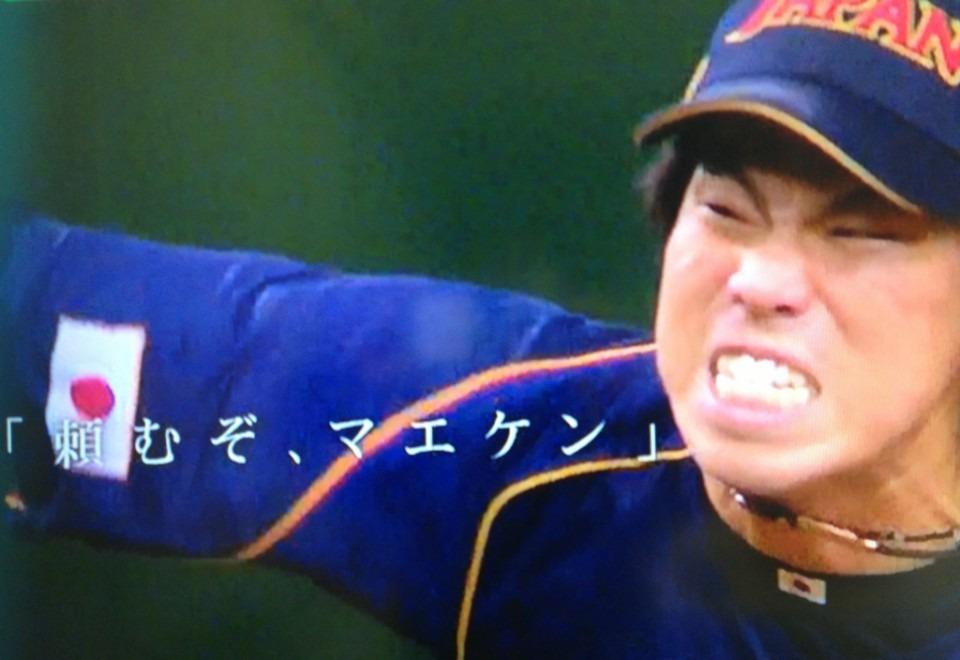 前田健太の画像 p1_33