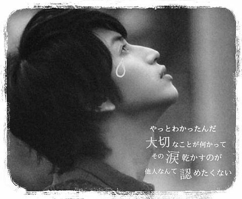 大倉忠義 関ジャニ∞ sorry sorry loveの画像(プリ画像)