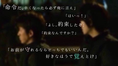 図書館戦争 岡田准一 榮倉奈々 堂郁の画像(プリ画像)