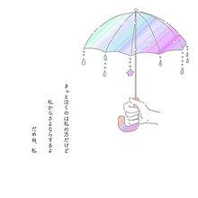 夏の恋人の画像(#アメリカン#韓国に関連した画像)
