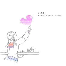 さよならの季節の画像(#アメリカン#韓国に関連した画像)