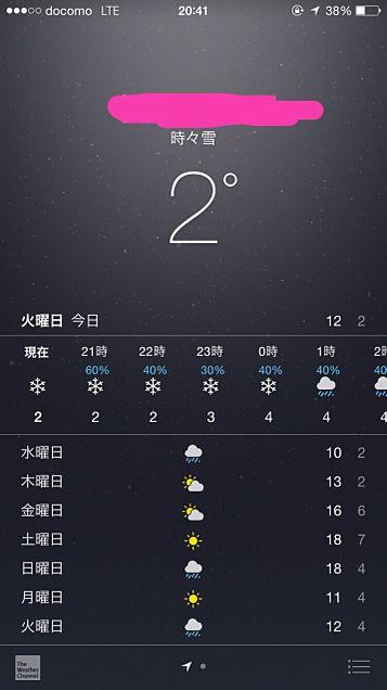 初雪❄の画像(プリ画像)