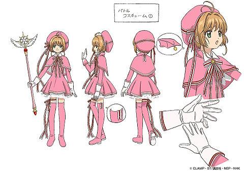 さくらちゃんの衣装🌸の画像(プリ画像)