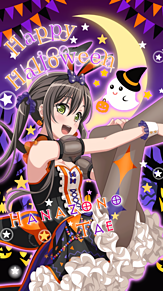 Happy Halloween!おたえ プリ画像