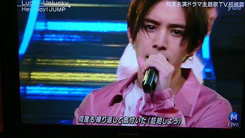 Hey!Say!JUMPMステの画像(プリ画像)