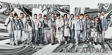 THE RAMPAGE♡の画像(RIKUに関連した画像)