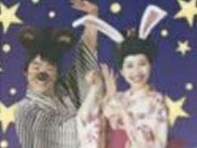 月夜のポンチャラリン 2003年7月・2003年8月の今月の歌の画像(ラリンに関連した画像)
