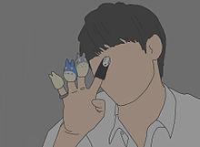 MINGYUの画像(イラスト seventeenに関連した画像)
