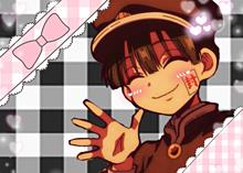 花子くんの画像(#地縛少年花子くんに関連した画像)