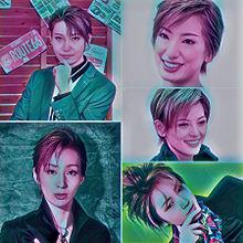 ♡大好きな男役さん♡の画像(男役に関連した画像)