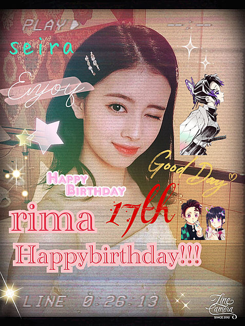 Happybirthday!!! rima!の画像(プリ画像)
