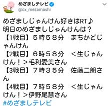 2018年4月5日放送のテレビ情報の画像(Hey! Say! JUMP 情報に関連した画像)