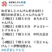 2019年2月7日放送のテレビ情報の画像(Hey! Say! JUMP 情報に関連した画像)