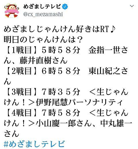2019年3月21日放送のテレビ情報の画像(プリ画像)