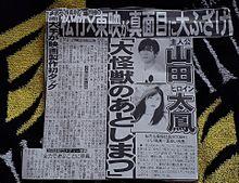 山田涼介君 プリ画像