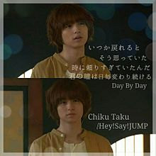 Chiku Takuの画像(プリ画像)