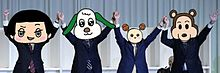 NHKの画像(NHKに関連した画像)