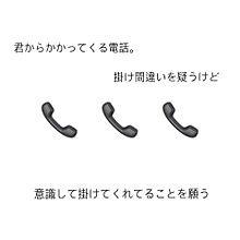 電話の画像(顔文字に関連した画像)