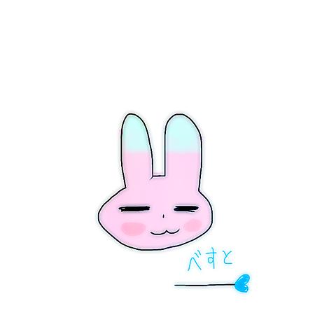 ぺあがの画像(プリ画像)