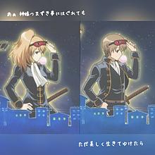 Destiny/ねごと 詳細→の画像(Destinyに関連した画像)
