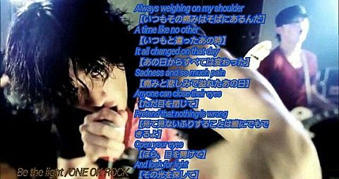 『Be the light 』ONE OK ROCKの画像(プリ画像)