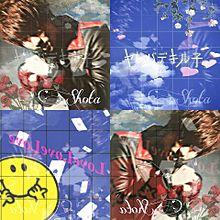 渡辺翔太の画像(プリ画像)