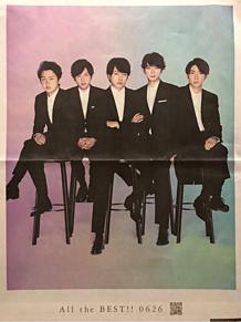嵐 ベストアルバム6月26日に発売♡ プリ画像
