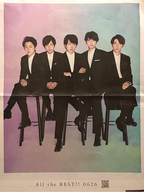 嵐 ベストアルバム6月26日に発売♡の画像(プリ画像)