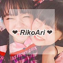 RikoAri ❤︎の画像(上田理子に関連した画像)