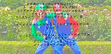 スカイピースinスーパーマリオブラザーズパート3の画像(プリ画像)