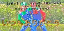 スカイピースinスーパーマリオブラザーズパート4の画像(プリ画像)