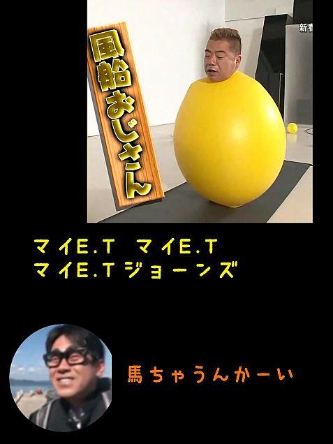 出川&宮川の名言の画像(プリ画像)