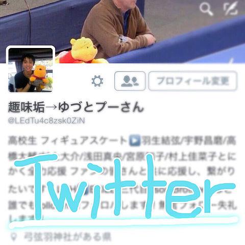 Twitter趣味垢の画像(プリ画像)