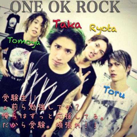 ONE OK ROCK‼︎の画像(プリ画像)
