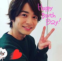 誕生日おめでとうでした! プリ画像