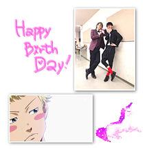 誕生日おめでとうございます🎂🎉💗 プリ画像