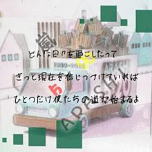 ALBUM( ❤︎.*)の画像(松本潤/二宮和也に関連した画像)