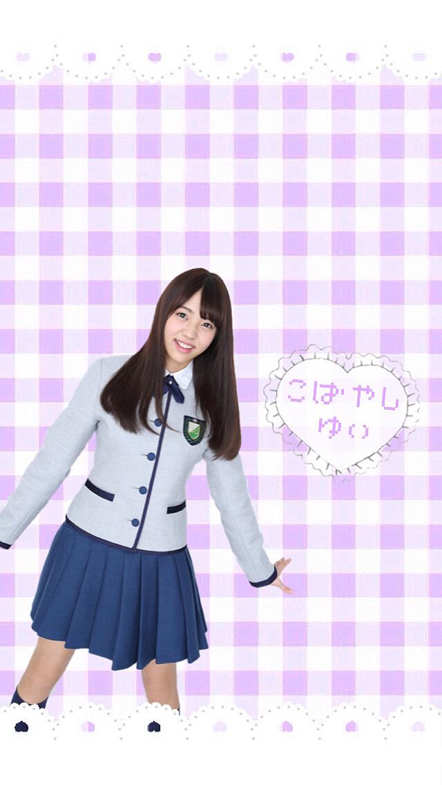 小林由依 (アイドル)の画像 p1_36