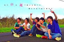 5×10/嵐の画像(#翔ちゃん/翔くんに関連した画像)