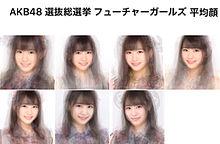 AKB48 選抜総選挙 フューチャーガールズ  平均顔の画像(選抜総選挙に関連した画像)