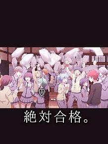 暗殺教室【保存は♡】の画像(潮田渚に関連した画像)