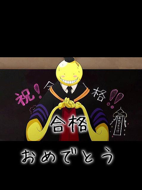 暗殺教室【保存は♡】の画像 プリ画像